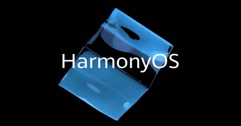 Huawei is Facing a Lot of Issues in Their HarmonyOS