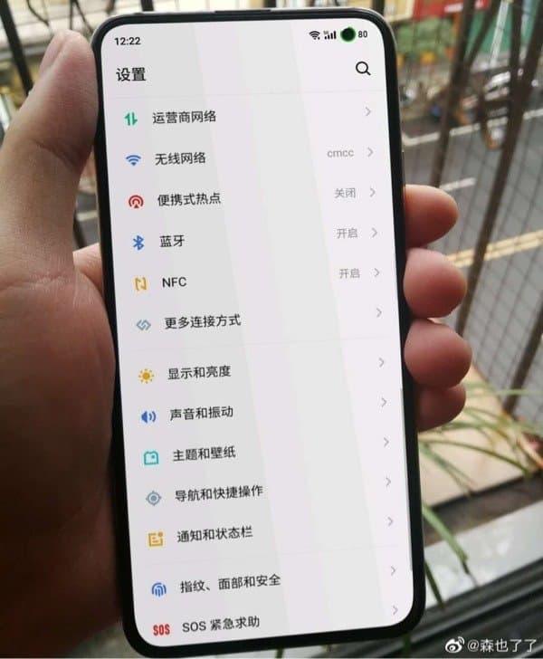 Settings in Meizu 17