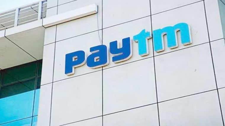 Paytm data breach