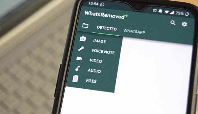 Whatsremoved + التطبيق