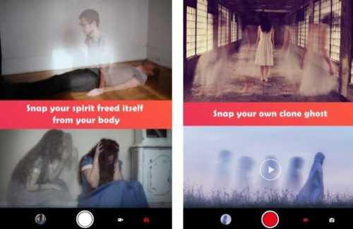 Ghost Lens AR