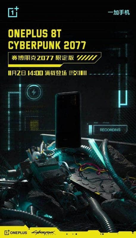 OnePlus Cyberpunk 2077 Edition