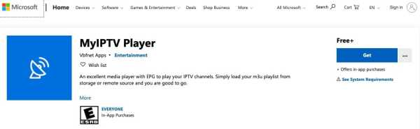 My IPTV Player