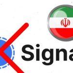 Iran Blocks Signal Messaging App