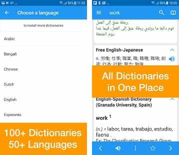 Dict Box Offline Dictionary