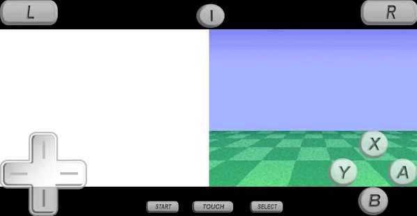 SuperNDS (.NDS Emulator)